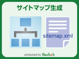 ec cubeプラグイン 福岡のシステム開発は株式会社ブラテック